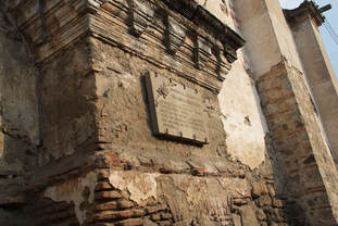Corner of an old building in Antigua Guatemala